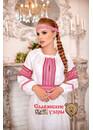 Рубаха Славянская белая