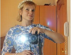 Ольга Самсонова