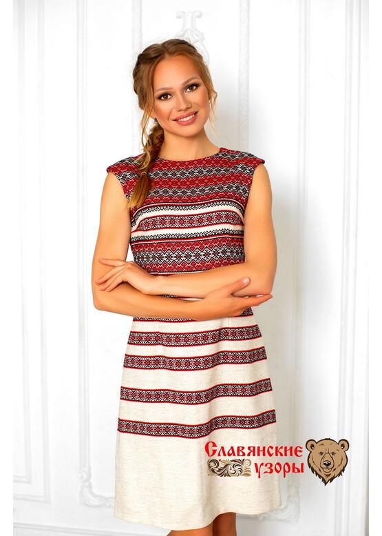 Платье обережное Ведунья