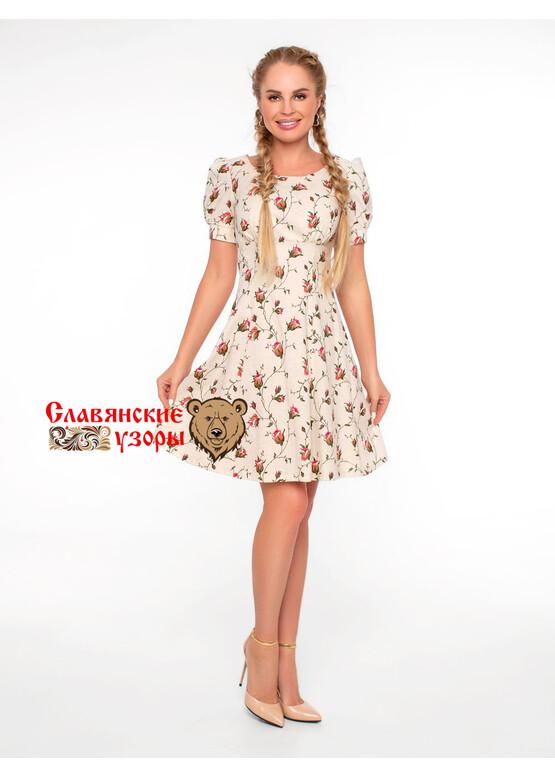 Платье на лето Катюша