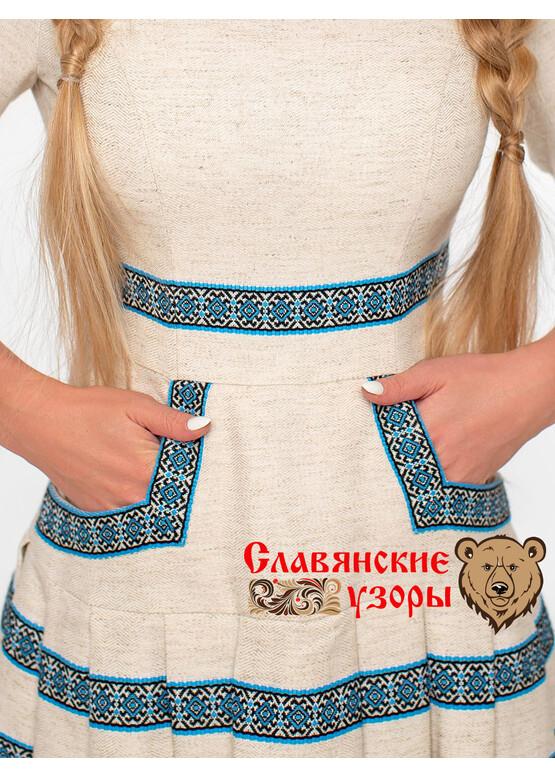 Платье в пол славянское Ладога голубое