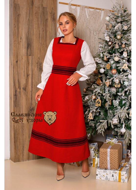 Сарафан шерстяной славянский Красна Девица
