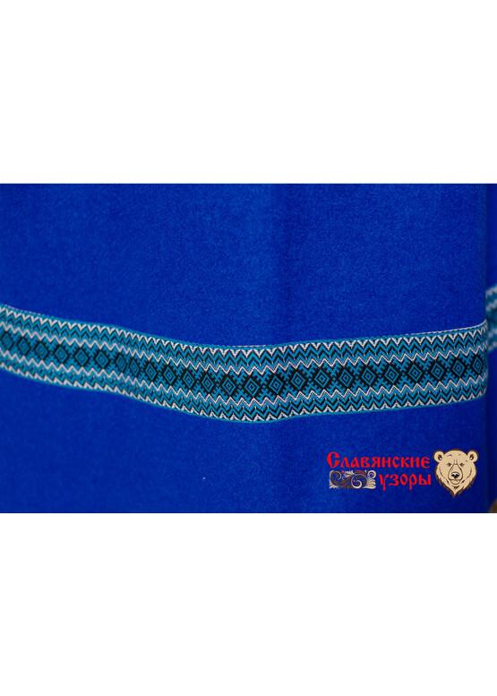 Юбка шерстяная синяя
